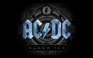 музыка, -другое, логотип