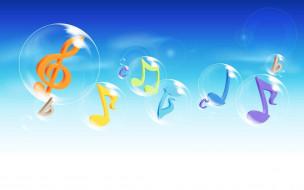 ноты, пузырь
