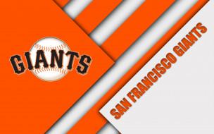 спорт, эмблемы клубов, полосы, фон, линии, цвета, логотип