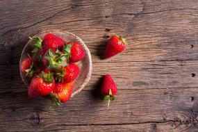 ягоды, клубника