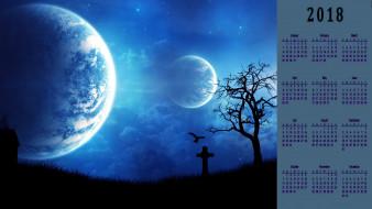 дерево, крест, ночь, птица, планета