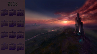 закат, здание