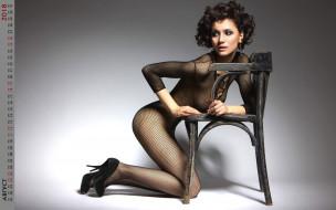 модель, стул