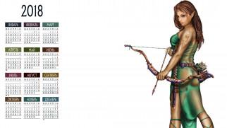 взгляд, существо, девушка, оружие, лук
