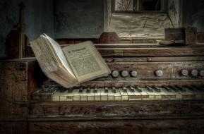 книга, орган
