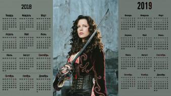 актриса, девушка, взгляд, оружие, костюм