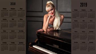 календари, девушки, взгляд, пианино