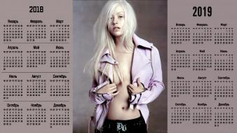 календари, знаменитости, взгляд, певица, девушка