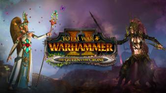 Total War, Warhammer II, стратегия