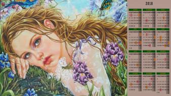 календари, рисованные,  векторная графика, взгляд, цветы, бабочка, человек