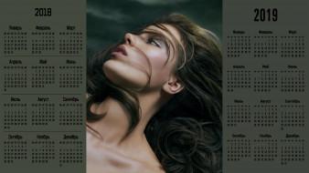 календари, девушки, лицо