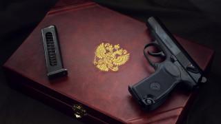 Makarov, weapon, gun, Герб Российской Федерации, Макаров, пистолет макарова, pistol