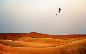 спорт, экстрим, paragliding, man, desert, extreme, sport