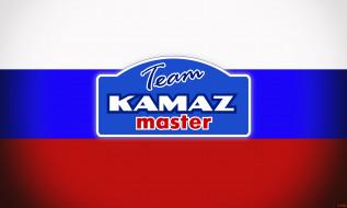 Лучшие, Спортивная команда КАМАЗ-мастер, Master, Флаг, Kamaz, КАМАЗ-мастер, Лого, Мастер, Логотип, КАМАЗ-мастер, Россия, Камаз