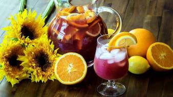 лимон, подсолнух, апельсин, компот