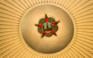 звезда, светильник, красная, красное, эмблема, история, ссср, освещение, желтый, советский
