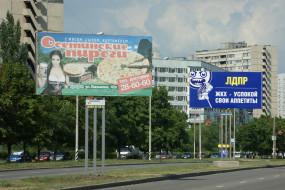 не понимаю,  почему лдпровцы решили,  что жкх питается осетинскими пирогами, юмор и приколы, облака, трава, дома, столбы, автомобили, дорога, плакаты