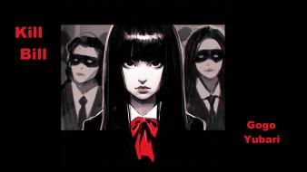 черная маска, Gogo Yubari, наемница, art, убийца, Убить Билла, злобный взгляд, школьница, Илья Кувшинов, Kill Bill