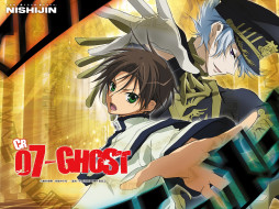 аниме, 07 ghost, ayanami, klein, teito