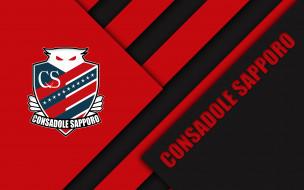 спорт, эмблемы клубов, логотип, полосы, фон, линии, цвет