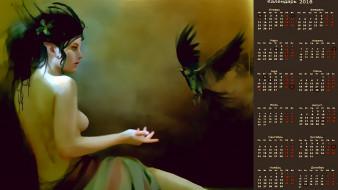 календари, фэнтези, девушка, птица