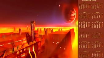календари, фэнтези, строение, постройка, планета