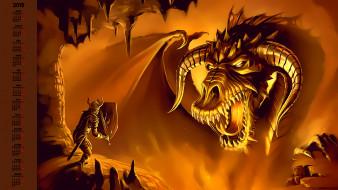 календари, фэнтези, шлем, оружие, воин, дракон