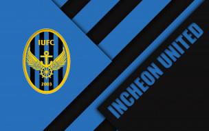 обои для рабочего стола 3840x2400 спорт, эмблемы клубов, логотип, линии, полосы, фон, цвет