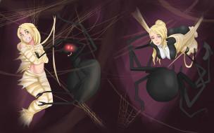 паук, девушка