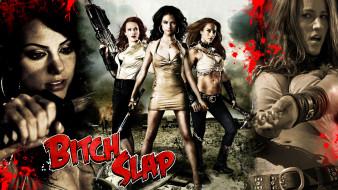 фон, оружие, взгляд, девушки