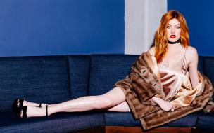 шуба, Katherine McNamara, рыжая, диван
