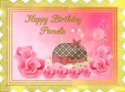 праздничные, день рождения, торт, цветы