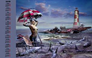 акула, зонт, туловище, маяк