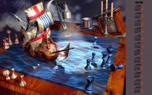 шахматы, парусник, подсвечник