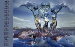 женщина, тело, вода, гора