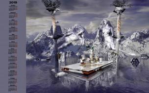 посуда, гора, тело