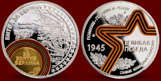 монета, деньги, разное