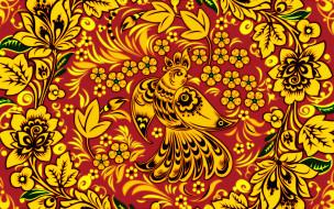 векторная графика, птицы , птицы, madeinkipish, птица, цветы, хохлома, арт, роспись, хохломская, русская, стиль, иван, иваныч