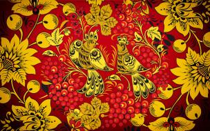 векторная графика, птицы , птицы, русская, роспись, иван, иваныч, madeinkipish, хохломская, хохлома, арт, фон, стиль, птица, красный, цветы