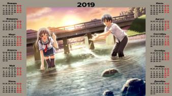 календари, аниме, парень, девушка, юноша, водоем, мост