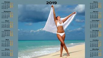 календари, девушки, купальник, водоем
