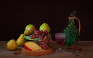 еда, натюрморт, виноград, сыр