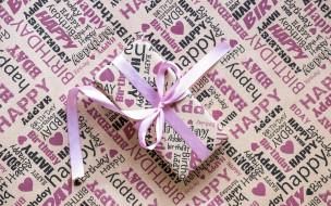 box, pink, Birthday, праздник, коробка, лента, Present, cute, paper, подарок