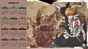 календари, аниме, юноша, кровь, парень