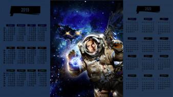 скафандр, взгляд, мужчина, звездолет, космос, космонавт
