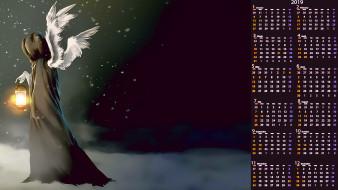 фонарь, плащ, капюшон, крылья