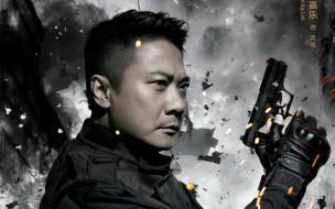 боевик, постер, чин ка лок, huang jin xiong di, золотая работа, 2018, chin ka-lok, криминал