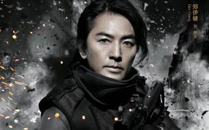 экин чэн, 2018, золотая работа, huang jin xiong di, ekin cheng, постер, боевик, криминал, китай, гонконг