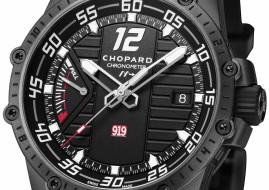 бренды, chopard, часы