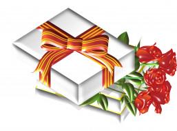 подарок, цветы